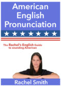 American English Pronunciation