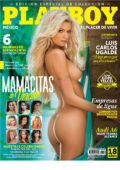 Playboy Mexico – 2015