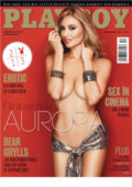 Playboy Romania – (decembrie 2013)