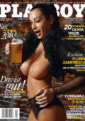 Playboy Romania – (ianuarie-februarie 2011)