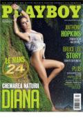 Playboy Romania – (iulie-august 2013)