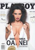 Playboy Romania – (mai 2011)