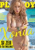 Playboy Romania – (octombrie 2012)