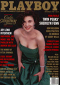 Playboy USA – decembrie 1990 – (Colectia de Aur)